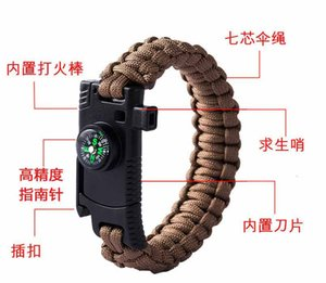 Umbrella rope bracelet knife outdoor fire knife multifunctional hand rope camping survival outdoor adventure emergency bracelet bracelet