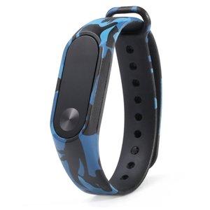 Bracelet de montre à motif camouflage tendance pour Xiaomi Mi Band 2