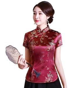 Moda-chino superior del cheongsam tradicional de imitación de seda / satén Top China dragón y Phoenix blusa de las mujeres chinas chino Qipao Camisa