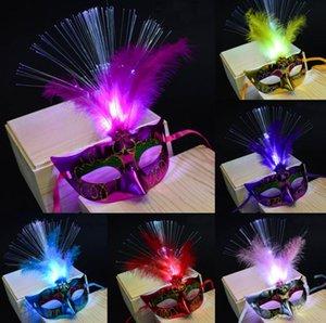 Женщины Венецианского LED Волокно Высвеча маска маскарад партии причудливого платья принцесса перо Светящиеся маски маскарад маска подарок 6 цветов