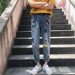 패션 히트 컬러 청바지 남성 찢어진 바지 씻어 레트로 향수 블루 데님 발목 길이 바지 스프레이