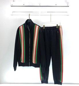 2020 ilkbahar ve sonbahar İtalyan klasik kırmızı ve yeşil çizgili erkekler ve kadınlar hırka ışın ayak pantolonunuza gündelik spor fermuar