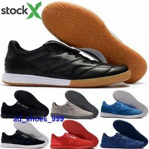 أحذية كرة المرابط أحذية النساء المدربين EUR 46 حجم لنا 12 لكرة القدم IC الأرجواني تيمبو 2 الرجال شوه الرجال لكرة القدم الخماسية الممتاز لكرة القدم II TF ENFANTS الأزرق