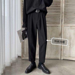 남성용 정장 Blazers 2021Autumn 및 겨울 가을 스트레이트 다리 바지 패션 캐주얼 솔리드 컬러 플러스 벨벳 두꺼운 작은 바지 검정 / 회색