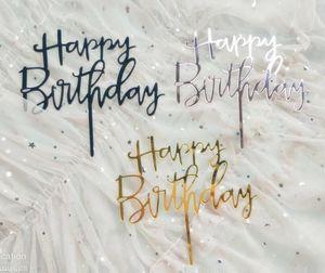 300PCS 귀여운 생일 축하 로즈 골드 케이크 토핑 골드 반짝이 아크릴 컵 케이크 신고 케이크 장식 파티 선물 SN1127
