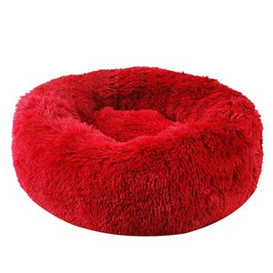 Pet Bed for Cats and Dogs,Super Soft Round Dog Bed Oval Donut Nesting Cave Bed for Cats and Small Medium Dogs(50Cm)