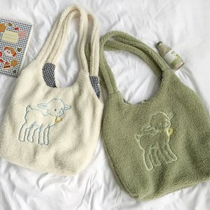 Cute School Bag Girl's Bag Women's Lamb Shoulder Simple Canvas Handbag Tote Large-capacity Embroidery Shopping