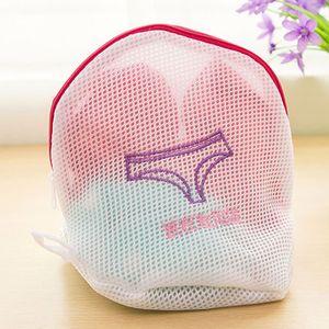 31.5 * 18CM acolchoado lavagem Bag Máquina de Lavar Roupa shirt Lavandaria Mesh Bag shirt de lavagem tratamento de roupa, bolsas, roupas de malha Net Wash Bolsa DBC DH0959