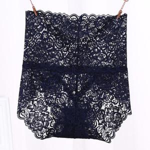 ملابس داخلية للسيدات الساخنة امرأة الملابس الداخلية عالية الخصر شفاف القطن تنفس مثير الملابس الداخلية النسائية الأزياء الدانتيل سراويل داخلية لطيف