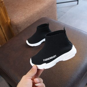 Children Casual Shoes For Running Boys Casual Shoes Outdoor Anti-Slippery Knit Kids Socks Sneaker 1-6Y New