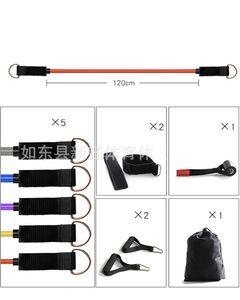 Bir Kelime Gerginlik Halatlar Suit Koordinatlar Esneklik Çekme Kuvveti Göğüs Genişletici Canlı At Home Güçlü Ve Yakışıklı Rope yönetme 29xy4 A29