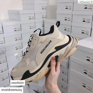 4010360 Color Sneakers Dress Shoes Skate Dance Ballerina Flats Loafers Espadrilles Wedges