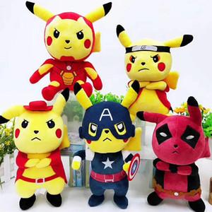 Lovely Monster Cos peluche The Avengers Captain America Toy Doll Deadpool doux jouets pour enfants Cadeaux de Noël