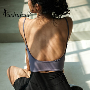 Yushuhua Big Backless Top Curto Tanque Sports Mulheres Fitness Gym Push Up Bra Correndo Jogger Vest Sexy Yoga acolchoado Tops Camisole