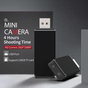 كامل HD 1080P USB DISK مصغرة الكاميرا المحمولة USB الكشف عن كاميرا فلاش حملة MINI DV DVR دعم تسجيل حركة دوري