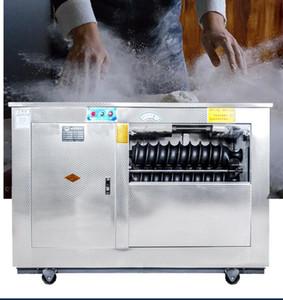 상업적인 스테인리스 찐빵 만들기 기계,전기 둥근 반죽 기계 자동적인 찐빵 기계를 형성하는