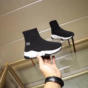 meninos meninas Knit mediana Sapatilhas Meias Sapatos Loafers Casual Running Shoes Sapatilhas sapatos de crianças Sports Botas YZ-1