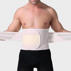 Erkekler şekillendirici Ince Yieloder vücut Bel karın kuşak Kemer Bel Cinchers Underbust kontrol korse Bel Eğitmen göbek bandı 2020 yeni IESE