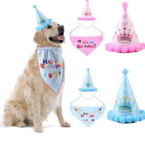 애완 동물 고양이 강아지 파티 의상의 경우 2019 귀여운 애완 동물 개 모자 액세서리 고양이 개 생일 모자 스카프 액세서리
