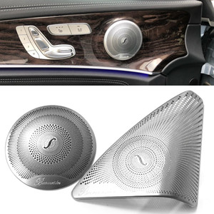 Mercedes Benz Yeni C sınıfı W205 2015-2017 Car-stil Paslanmaz Çelik Oto Kapı Ses Hoparlör Dekoratif Kapak Trim 3d Plaka