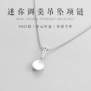 Creative 925 silver mini spoon necklace Japanese and Korean women simple personality cute spoon pendant choker for girlfriends