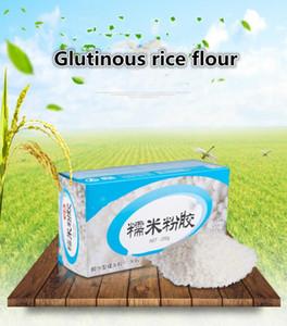 натуральный современный классический клей для обоев обезвоженный твердый клейкий рис профессиональный папье-пейнт 3d клей для обоев