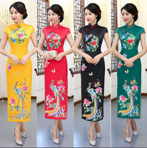 المرأة اللباس ربيع زهرة مجموعة جديدة ملونة فينيكس عرض موقف طوق قصيرة أنيقة كم شيونغسام اللباس الطويل