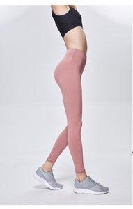 Super Sexy Yoga Pant Yoga-Pants Jogger Pilates White Women Gym Fitness Loose High-Waist Solid Soft Bandage