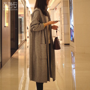 New Autumn Mid-Length Hooded Coat Women's Cardigan Jackets Women's Windbreaker Outerwear Knitted Coat Female Top Quality