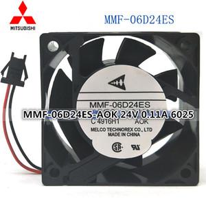 미쓰비시 야스 카와 인버터 전용 냉각 팬 MMF-06D24ES AOK-DC 24V 0.11A 60 * 60 * 25MM 2 행 2 핀 인터페이스