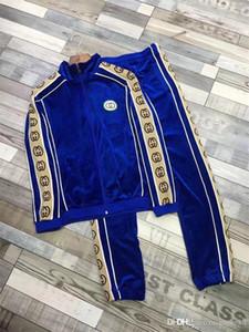 Uomo Tute Felpe Abiti di lusso Sport vestito degli uomini Hoodies Coat Mens Medusa Sportswear Felpa Tuta set Jacket