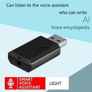 Смарт Voice Translator U диск Интеллектуальный AI Speech Translator Multi-Language Real Time Text Typing конвертер Перевод
