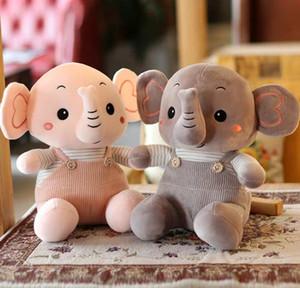 귀여운 코끼리 인형 귀여운 코끼리 플러시 장난감 긴 코 침대 헝겊 인형 베개 대형 인형 기계