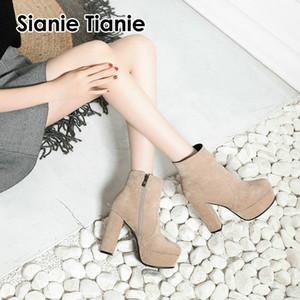 Sianie Tianie faux stivali in camoscio piattaforma caviglia cerniera nera donna di modo di solidi gialli scarpe stivaletti bloccano tacchi alti delle donne stivali