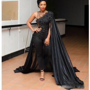 Скромные длинные черные платья выпускного вечера шифоновые иллюзия лиф кружева аппликация бисером комбинезон брюки костюмы формальные вечерние износа на заказ