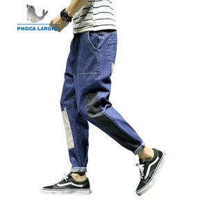 New Fashion Men's Harem Pants Jeans Fashion Loose Patchwork Washed Ankle-Length Drawstring Denim Trousers Male Plus Size 4XL 5XL