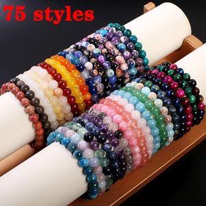Natural Gemstone Rodada Beads 8 milímetros pulseiras Apatite / Ágata / ametista / melancia / Quartzo Rosa / Morgan Pedra / malaquita / Tiger Eye Moda Brac