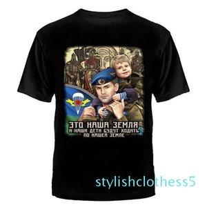 Hombres camiseta de algodón Vdv Wdw Speznas la camiseta del ejército ruso Armee Wdw Vdv fuerzas especiales paracaidista hombre de las camisetas t01s05