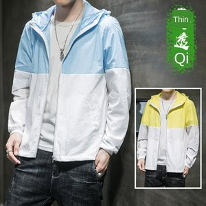 mensSun protection ultra-thin fashion breathable skin outdoor sports quick-drying clothing