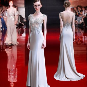 Host Full Dress Woman Banquet Party Long Fund Sexy Fish Tail Grace Dignified Atmosphere 2019 Winter Full Evening Gown