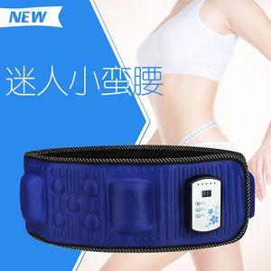 Mikrocomputer Vibration Form Bauch Abnehmen Oszillierende Passive Übung Massage Gürtel Shake-Shake Puls Simulation Massage Gürtel