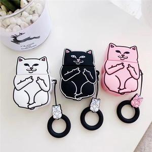 Japan und Südkorea Tide Marke Mittelfinger Katze 3. Käufer sind nicht mit dem Bad Verkauf, Kaufen dem falschen Grund, das Produkt tatsächlich Zufrieden
