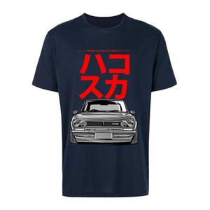 T Classic Car Camiseta japonesa velocidad del coche auto camisas Padre Tee de impresión en 3D ocio de los hombres a estrenar ropa Día Ostern tamaño XS-3XL