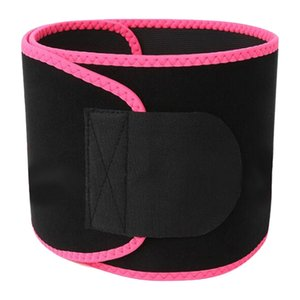 Corset Belts For Men and Women Can Be Used For Running Yoga Riding