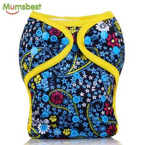 [Mumsbest] Novo Design pano do tecido do bebê Tampa PUL impermeável bebê lavável Fraldas Reutilizáveis bolso de pano Fraldas 1PC