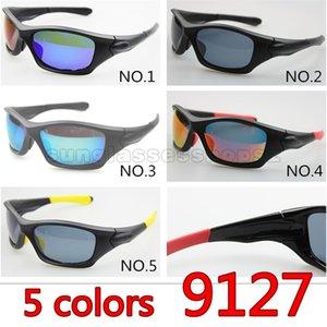 النظارات الشمسية المستقطبة للرجال والنساء مثالية لقيادة الدراجات الصيد وتشغيل نظارات واقية من الأشعة فوق البنفسجية