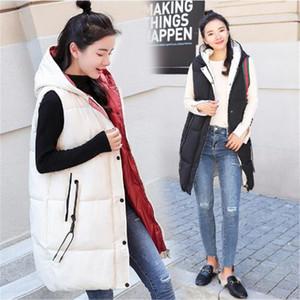 2019 chaleco de algodón pluma cuales chaqueta largas encapuchadas ms han del engrosamiento chaleco de algodón de la edición de algodón acolchado de grandes patios