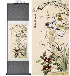 Vögel und Blumenmalerei Silk Scroll Painting