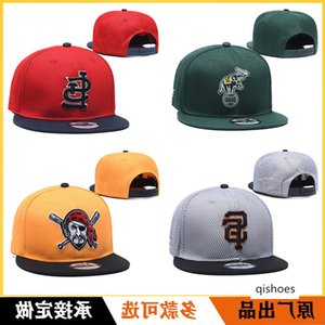 Single Rugby Fans Three-dimensional Embroidery Hat Red Skin Packaging Work Ram Black Hawk Couple Sports Cap