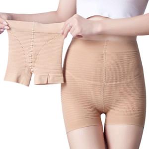 Las mujeres atractivas mini Muy pantalones elásticos de seguridad sin fisuras BuLift Fajas Underpants Solid Shorts Slip color de la alta cintura del vestido Bajo